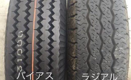 タイヤ種類