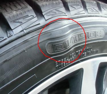 タイヤこぶ