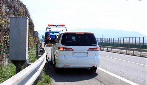 「高速自動車国道等運転者遵守事項違反」